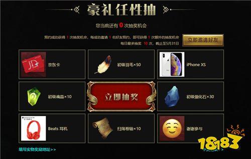 今日iOS首发《龙之怒吼》暗黑魔幻CG曝光