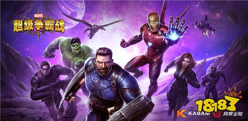 《漫威:超级争霸战》安卓端预约已全面上线