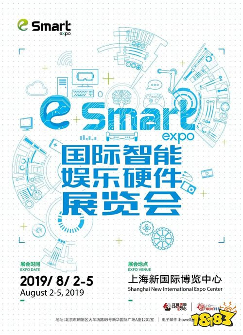 想了解2019 ChinaJoy和eSmart最新资讯?关注这些媒体就对了!
