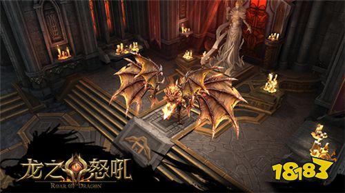 今日全平台首发《龙之怒吼》暗黑魔幻巨制