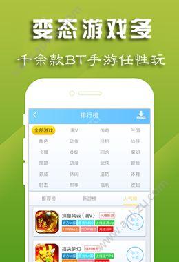 http://www.youxixj.com/redianxinwen/43395.html