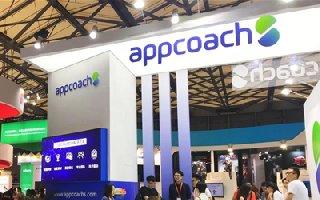 实现更近距离触达全球目标用户,上海安璞信息技术有限公司正式确认参展20