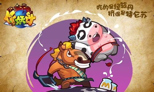 http://www.weixinrensheng.com/youxi/249167.html