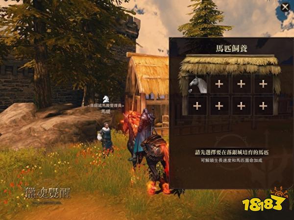 《猎魂觉醒》全新版本「燧火之猎」来袭 神秘武器「猎铳」登场