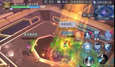《诺亚传说手游》幻影交锋玩法进阶攻略(三)