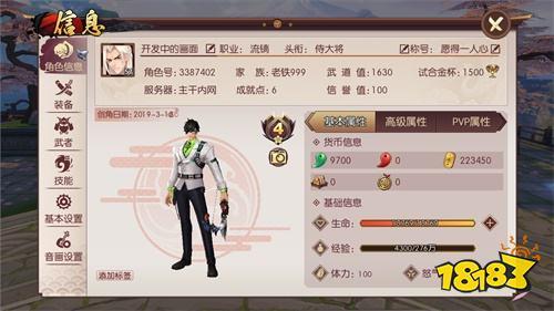 《侍魂:胧月传说》4.24超级福利日即将开启 为武者再添助力!