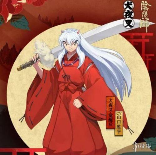 阴阳师出手最快的式神