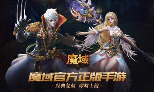 http://www.youxixj.com/wanjiazixun/43432.html