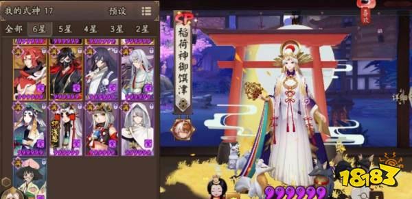 阴阳师玩家求削弱式神排行 第一竟是这位式神