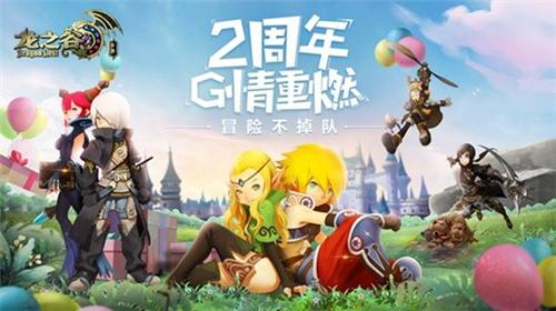 http://www.youxixj.com/yejiexinwen/43458.html