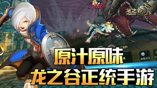 http://www.youxixj.com/redianxinwen/43455.html