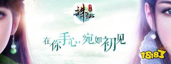 http://www.youxixj.com/remengonglue/43413.html