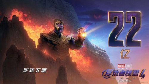 复仇者联盟4:终局之战抢版本