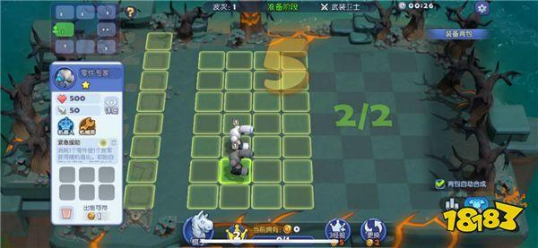 评测:包教包会! 来《梦塔防》手游体验上手即大佬的自走棋游戏