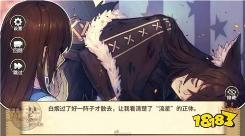 乙女向妖怪养成冒险游戏《光芒》 删档测试已开启