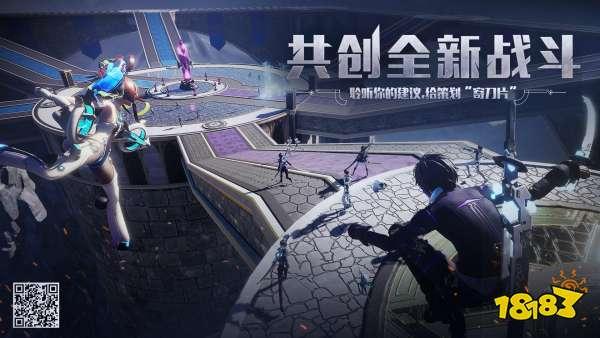 《龙族幻想》手游本周日亮相腾讯UP大会 重要版本信息即将公布