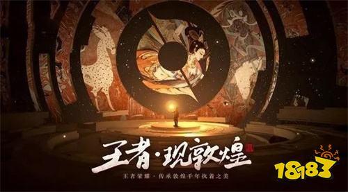 回归普世情感 五五开黑节王者荣耀打造更动人的玩家节日文化