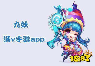 bt手游app哪个好_最xxbt手游平台推荐