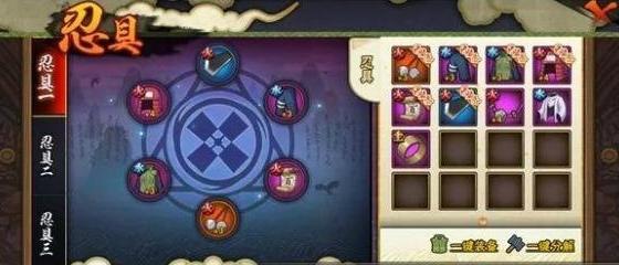 火影忍者手游忍具攻略提供全新�傩院�傩约映�