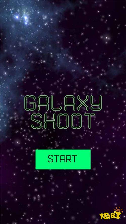 多达150关等待玩家挑战!直立式射击《GalaxyShoot》5月即将推出