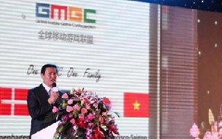 GMGC北京2019|回首一起走过的路