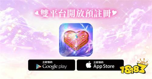 《恋爱盒子M》即将正式公测 双系统开放预约下载