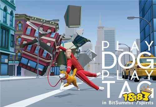 与可爱汪星人散步 新作《PlayDog PlayTag》公开