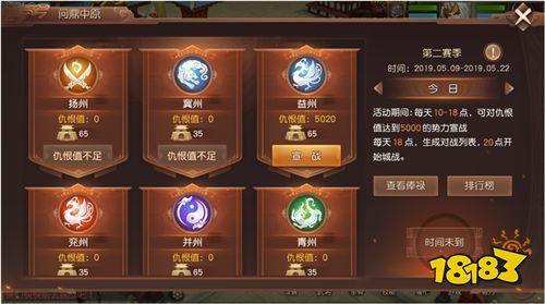 爆爽不爆肝!《三国如龙传》变态服今日燃情上线!