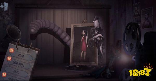 第五人格梦之女巫画中女郎