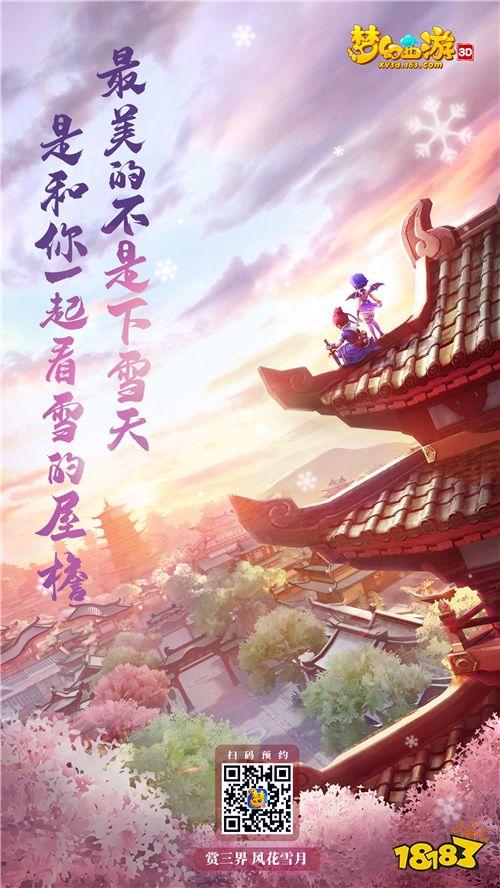 http://www.youxixj.com/baguazixun/45768.html