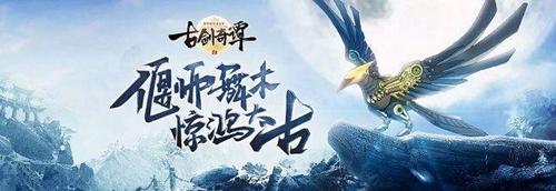 http://www.youxixj.com/wanjiazixun/45769.html