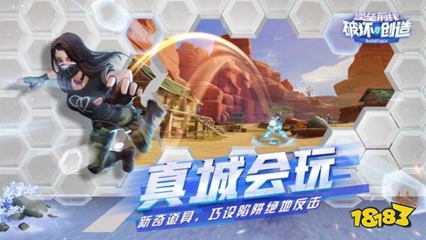 http://www.youxixj.com/wanjiazixun/45842.html