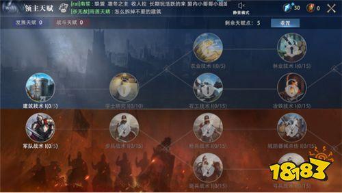 《权力的游戏:凛冬将至》评测:深度还原原著 史诗级的画面享受