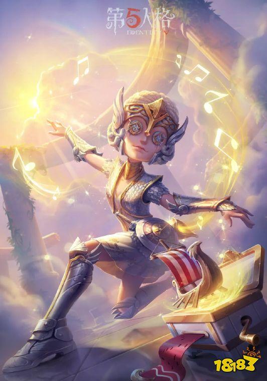第五人格舞女女武神
