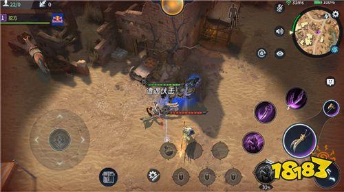 冷兵器动作竞技手游《猎手之王》iOS+安卓双平台测试定档7月