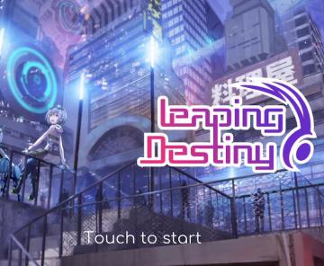 动作音游《Leaping Destiny》登场