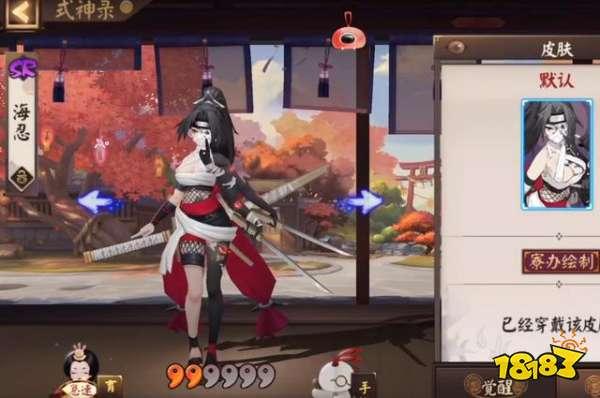 阴阳师海忍体验服公开 自带黑蛋的SR式神