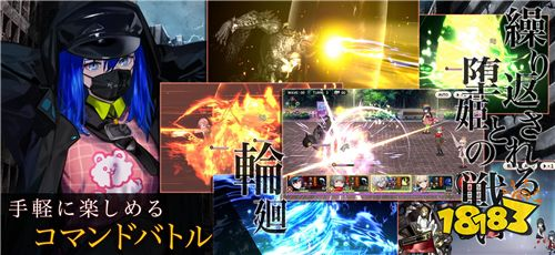豪华班底 全新RPG《BLACK STELLA》上架日决定