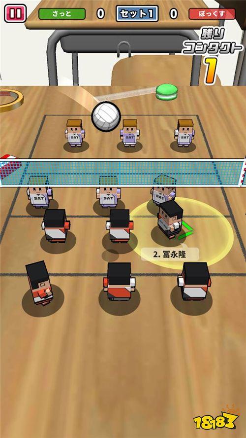 桌上系列转玩打排球《桌上排球》已推出 轻松开战