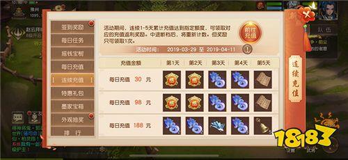 盛夏光年,《三国如龙传》双平台新服今日开启