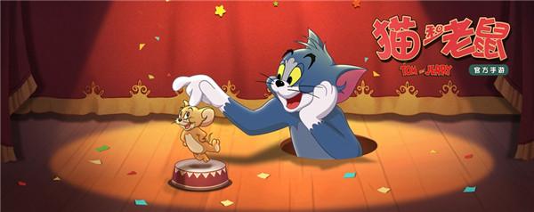 网易新作《猫和老鼠?#39134;?#32447;,汤姆和杰瑞?#21482;?#26469;了