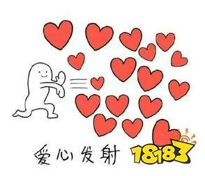 古今霸道总裁的巅峰对决 丁磊试玩恋爱手游《遇见逆水寒》
