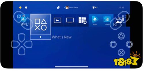 用主机摇杆玩iOS游戏 苹果宣布将支持PS4/Xbox One控制器