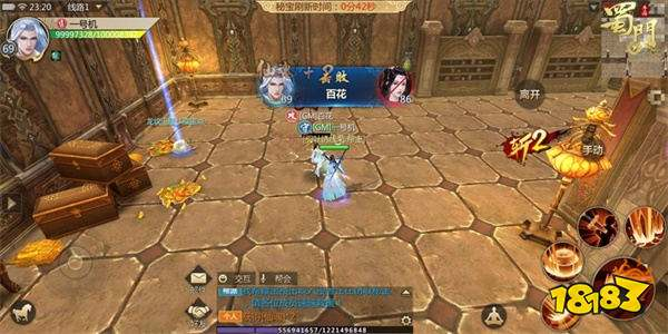 《蜀門手游》幫會玩法革新 爭奪秘寶燃戰火