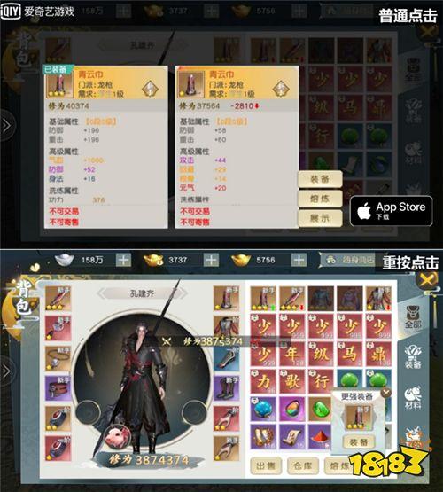 《少年歌行》同名手游今日iOS首发 全民共赴江湖!