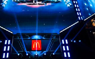 麦当劳牵手2019NEST——开启电竞圆梦之旅