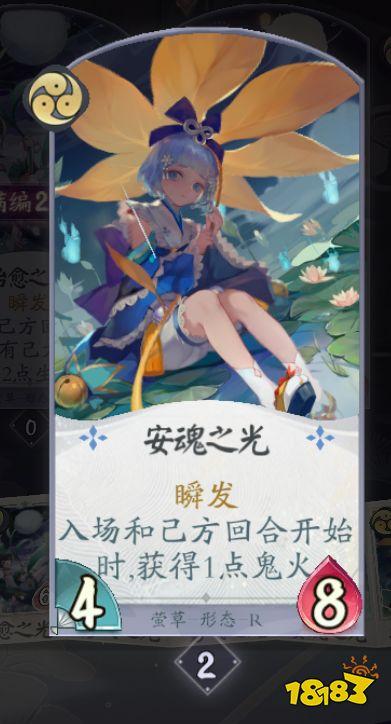 阴阳师百闻牌安卓测试火爆进行中,拯救海坊主卡组推荐!