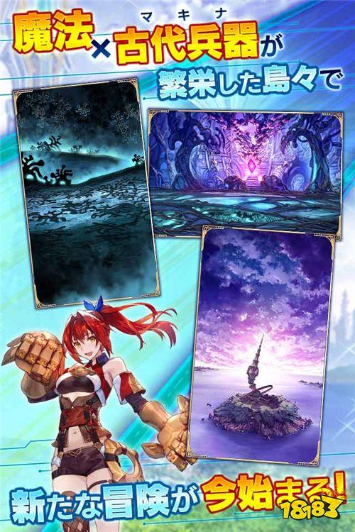 NXEON三消RPG新作《ArkResona》事前登录开始