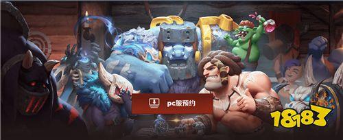 龙渊网络与Epic Game达成战略合作 《多多自走棋》PC服预约开启