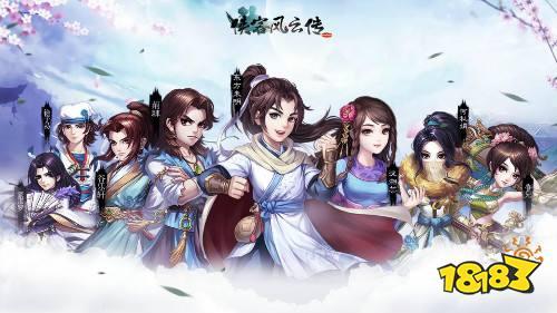 """《侠客风云传OL》一周年 """"前尘旧梦""""剧情系统首曝"""
